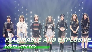 "YouthWithYou 青春有你2 Clip: ""Flammable and Explosive"" Stage, Yan Yu is stunning!喻言开口惊艳全场 第六期舞台纯享