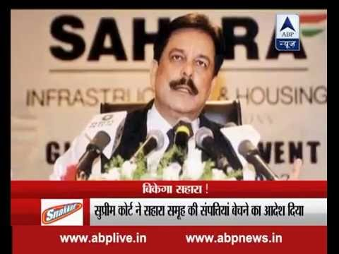 Nilesh Khare interview Sahara chief Subrato roy for ABP NEWS