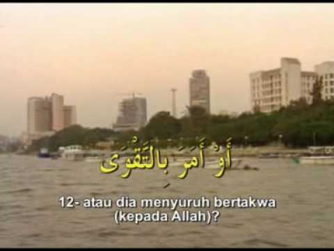 Surah Al 'Alaq - Mishary Al 'Afasy