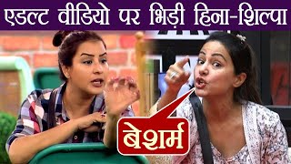 Hina Khan LASHES OUT at Shilpa Shinde for sharing adult video on social media | FilmiBeat