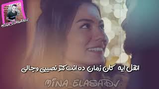 ناويلي على ايه من حفله تامر حسني و خالد منيب  كل البنات بتعشق الاغنيه دى 😘