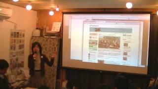 第33回 月1原発映画祭 OurPlanet-TV 白石草さんトーク