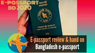 E Passport BD Reטiew | 2020 | e passport immigration | E Gate | Hand ON | Arman360Vlogs