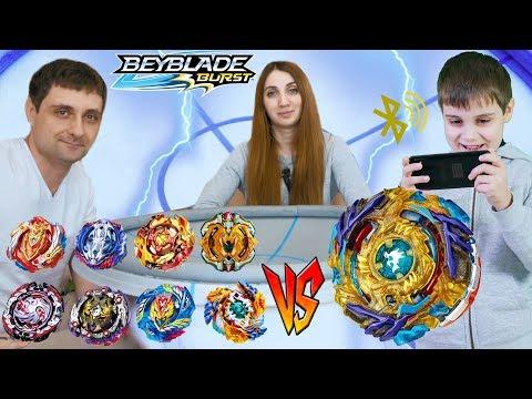 ЦИФРОВОЙ ФАФНИР На Большой Арене Семейный Чемпионат БейБлэйд Бёрст Digital BeyBlade Burst 3 Сезон