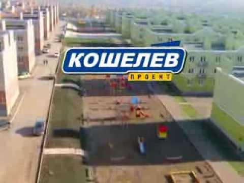 Кошелев Проект Квартиры 8 000 руб  05 коп
