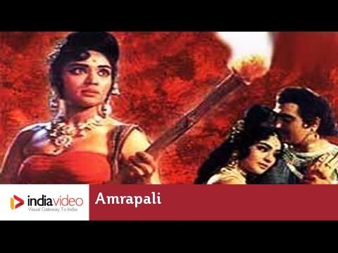Amrapali - 1966