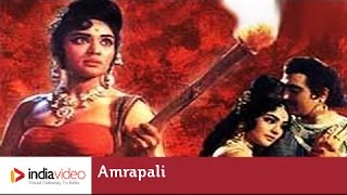 Amrapali 1966, 178/365 Bollywood Centenary Celebrations | India Video