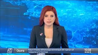 Выпуск новостей 10:00 от 23.09.2018
