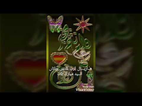 Ni Main Bulbul Shehr Madine Di Aan upload by inam Gondal
