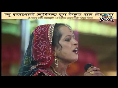 Mamta Vajpai Live Bhajan - Tumkohi Aate ho Tumkohi Jaate ho | Mataji Bhajan | Latest Rajasthani Song
