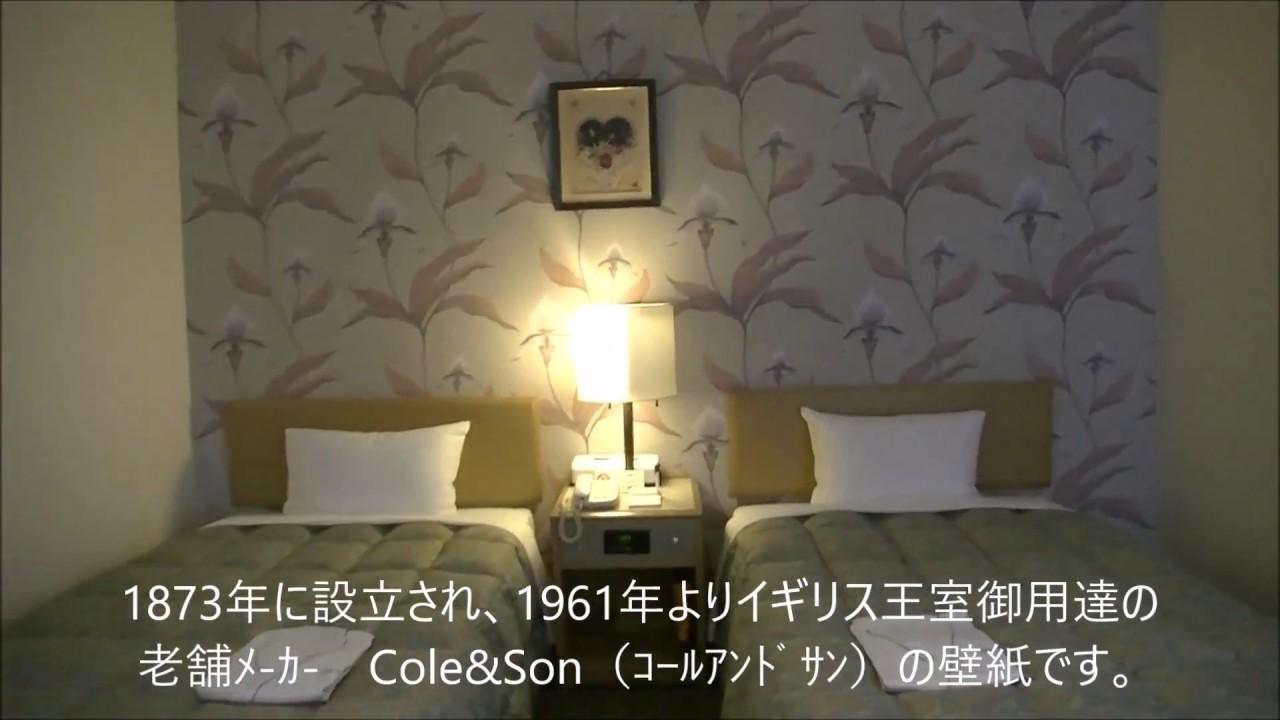 ホテルインテリア 川越第一ホテルさん1313号室 アクセントウォール