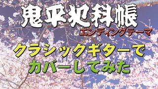 ジプシーキングス - インスピレーション inspiration/Gipsy Kings(cover...