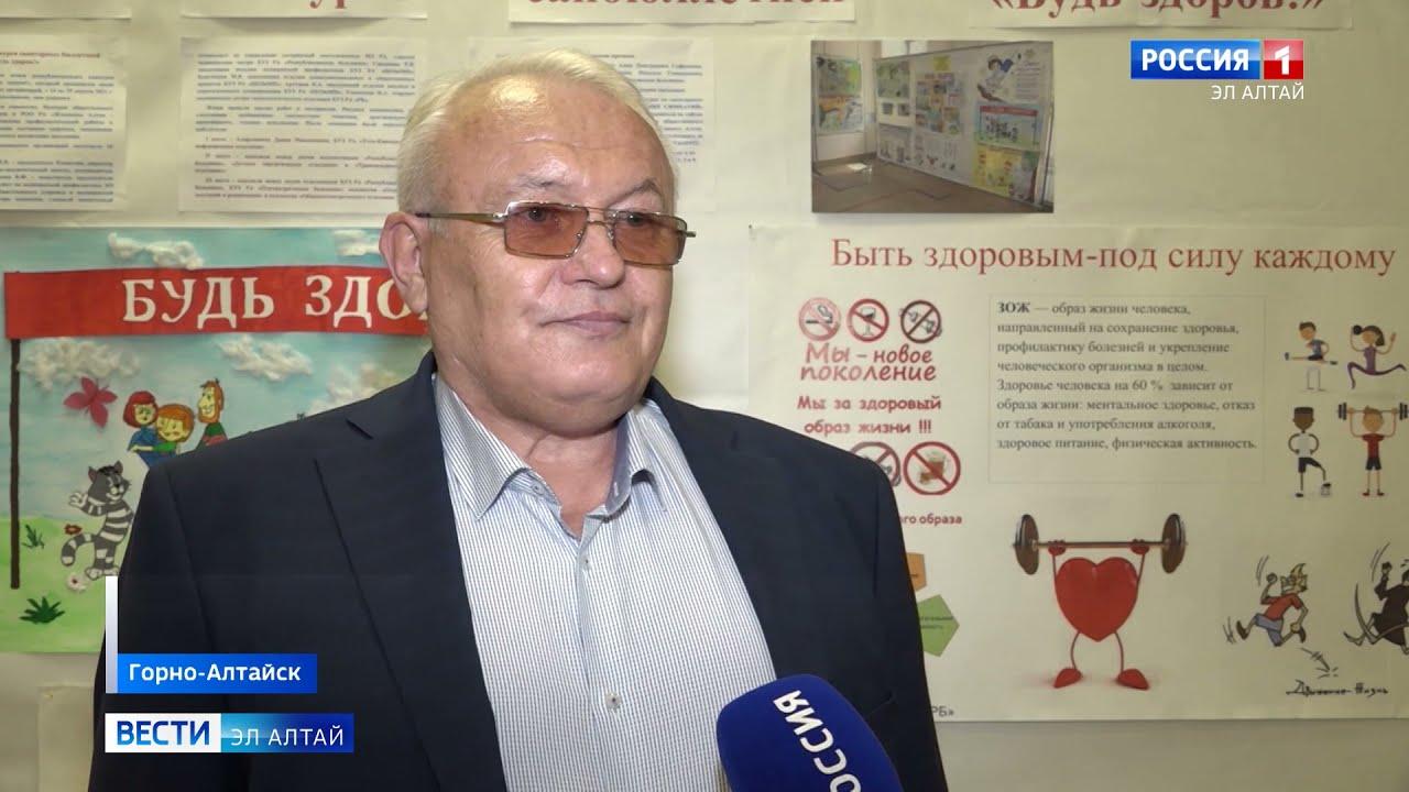 В Горно-Алтайске прошло чествование медицинских работников