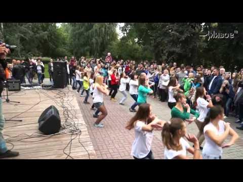 Видео: Урок движения. Танцевальный флешмоб