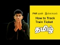 How to Track Train ticket without PNR - Tamil Techguruji