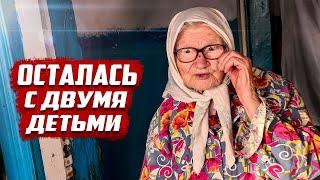 Осталась с двумя детьми | Воронежская обл. Борисоглебский район, с.Тюковка
