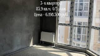 """ЖК """"Лазурный-2"""" 3-к квартира"""