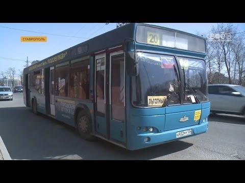 Дачные автобусы Ставрополя перешли на летнее расписание