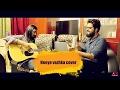 pugazh movie song | Neeye vazhkai yanben guitar cover | tamil movie  ( soundcloud chennai)