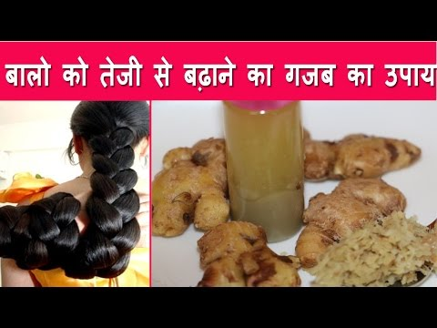 DIY Ginger Hair Mask for extreme hair growth - Secrets To Growing Your Hair Longer, Stronger, Faster