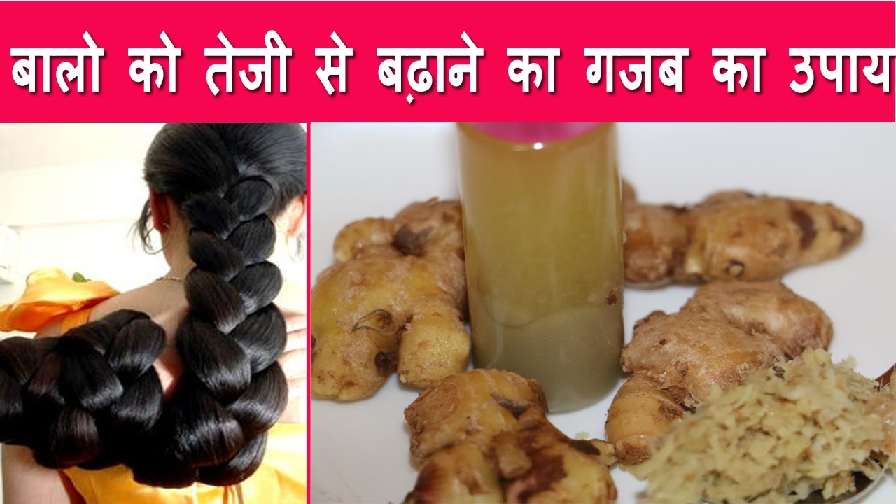 how to keep ginger longer
