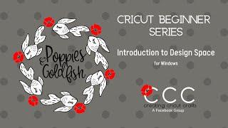 Cricut Beginner Series: Intro to Design Space