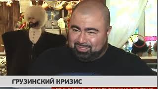 Грузинский кризис. Новости. 24/06/2019. GuberniaTV