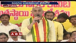 Modugula Venugopala Reddy Joins YCP  | Political Heat Begins in Guntur | ABN Telugu