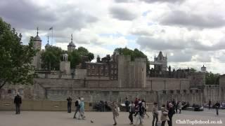 Лондонский Тауэр (Tower of London)(Лондонский Тауэр (Tower of London). Смотрите больше видео на ClubTopSchool.co.uk., 2012-03-21T17:03:21.000Z)