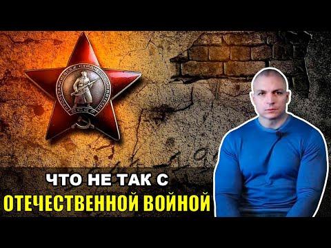 ⚔️ Почему Сергей Тармашев не хочет рассказывать о Великой Отечественной войне