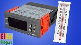 Цифровий терморегулятор з Китаю (STC-1000)