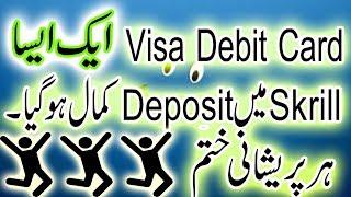 Good News skrill deposit problem resolve  Aab Visa Debit Card sy kary Skrill Neteller  Main Deposit