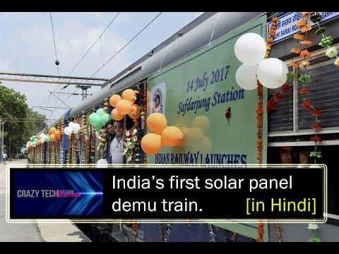india's first solar powered demu train