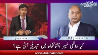 """Kia KPK Main Waqai Tabdeeli Ayi Hai? Daikhiay Program """"Mashal Point"""" Asad Ullah Khan Wazir K Sath"""