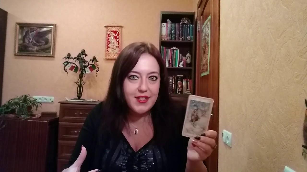СТРЕЛЕЦ ПРОГНОЗ НА НЕДЕЛЮ С 2 по 8 НОЯБРЯ ГОРОСКОП СТРЕЛЕЦ ТАРО РАСКЛАД НЕДЕЛЯ