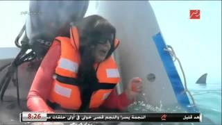 رامز قرش البحر - الحلقة الأولي ( فيفي عبده ) ج2