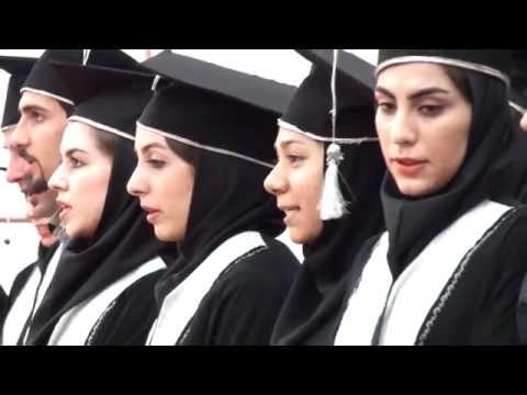 Experience Kermanshah University of Medical Sciences