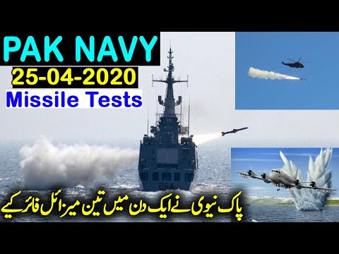 Pak Navy Missile Test Today in Arabian Sea | Know about Pak Navy Antiship Cruise Missile