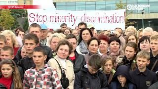 Польша обвиняет власти Литвы в дискриминации языковых меньшинств