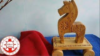Как изготовить деревянную лошадку на колесиках своими руками