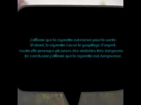 dialogue argumentatif sur la cigarette