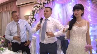 речь жениха,невесты