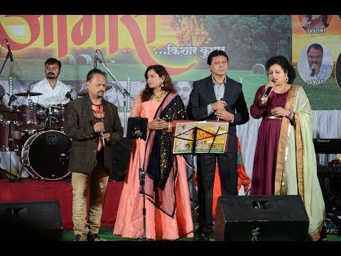Kal Ki Haseen Mulaqat Ke Liye By Deepak Dhatrak & Swarsakshama Team