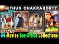 Jallad | Chandaal | Shapath | Mithun Chakraborty Movies | Box Office Collection | Hit and Flop.