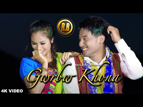 Gwrbw Khonayao - Video Song || Ft....