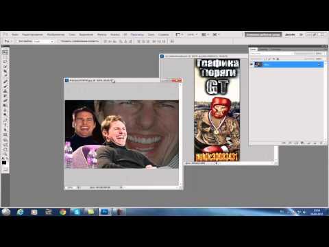 Photoshop уроки работы с исходниками. Перенос текста.