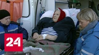 Сотрудники скорой помощи Самарской области требуют заменить парк служебных машин - Россия 24