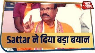 Maharashtra सरकार गठन पर Shivsena नेता Abdul Sattar ने देखिए क्या कहा