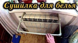 видео Потолочная сушилка для белья на балкон: особенности установки