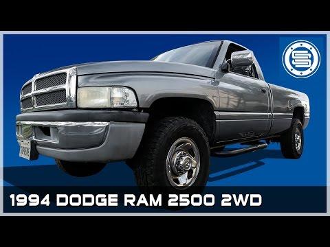 "1994 Dodge RAM 2500 2WD | 2"" Leveling Kit Install Tutorial"